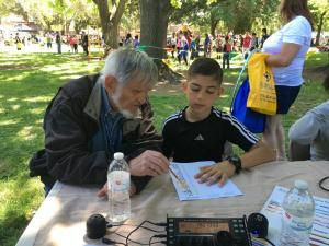 Kids Day in the Park 2016